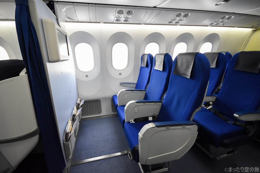 普通席の最前列の座席