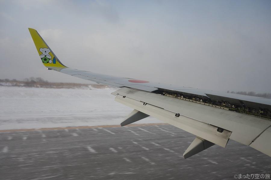 函館空港への着陸の瞬間