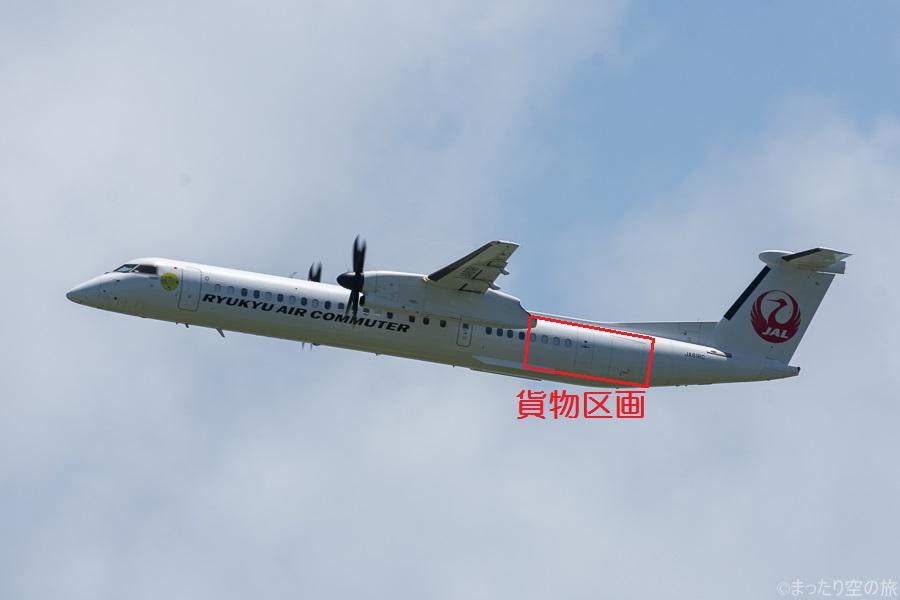 飛行するRACのQ400CC型機