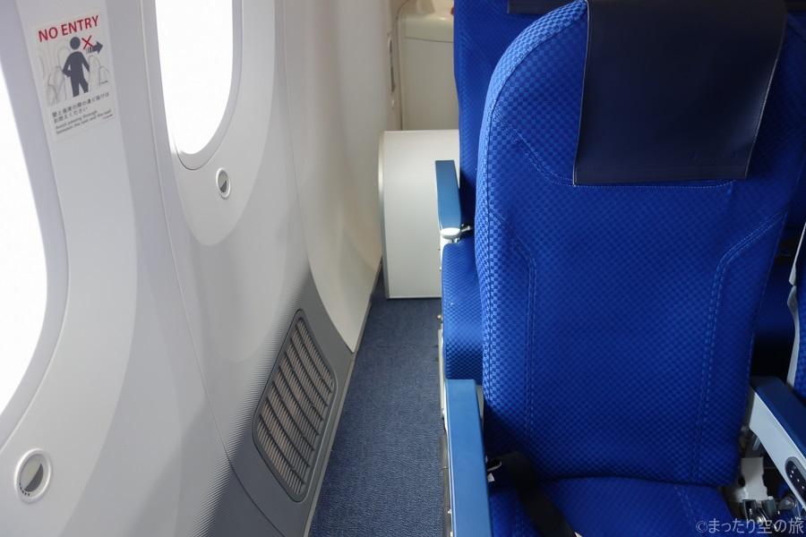 壁と座席のスペース