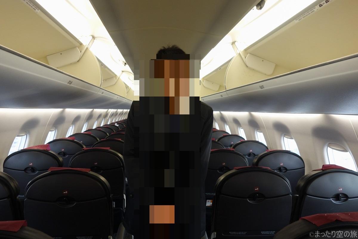 機内に立ったときの様子