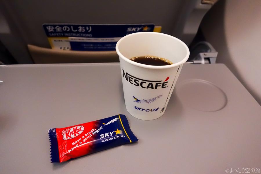 ネスカフェとキットカットの機内サービス