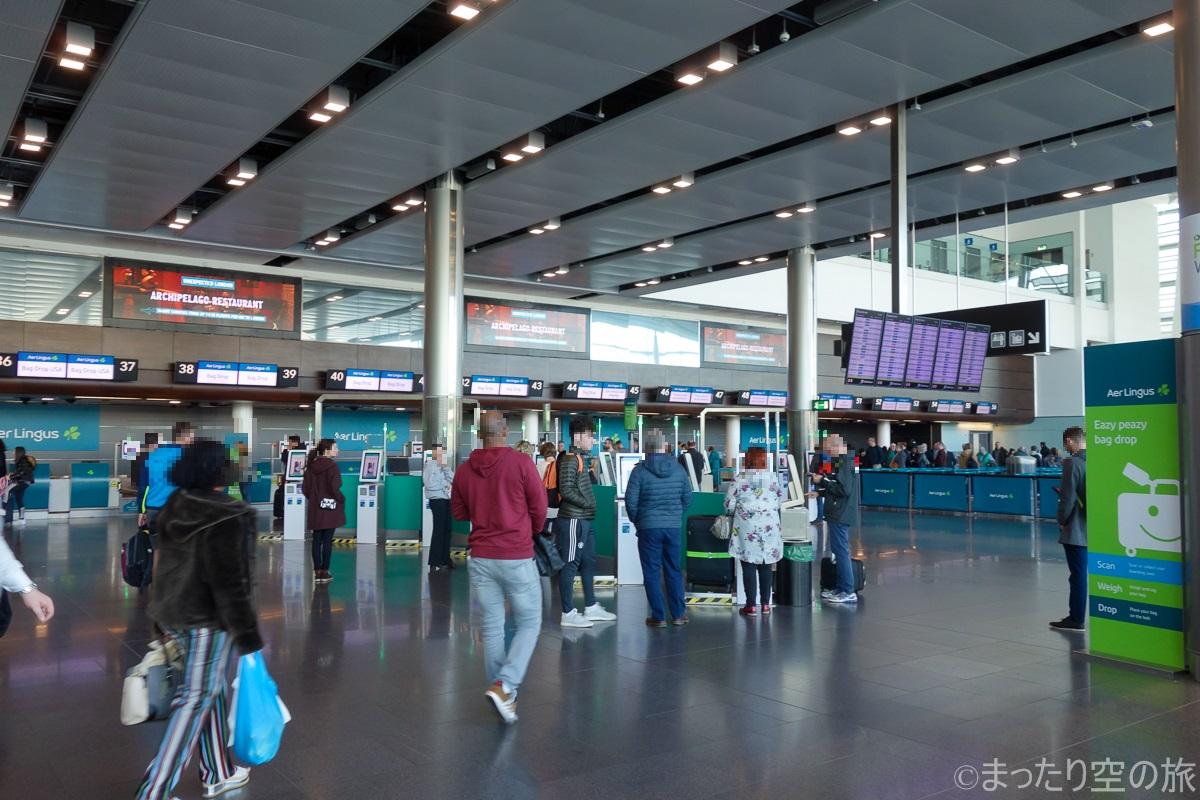 ダブリン国際空港の出発ロビー