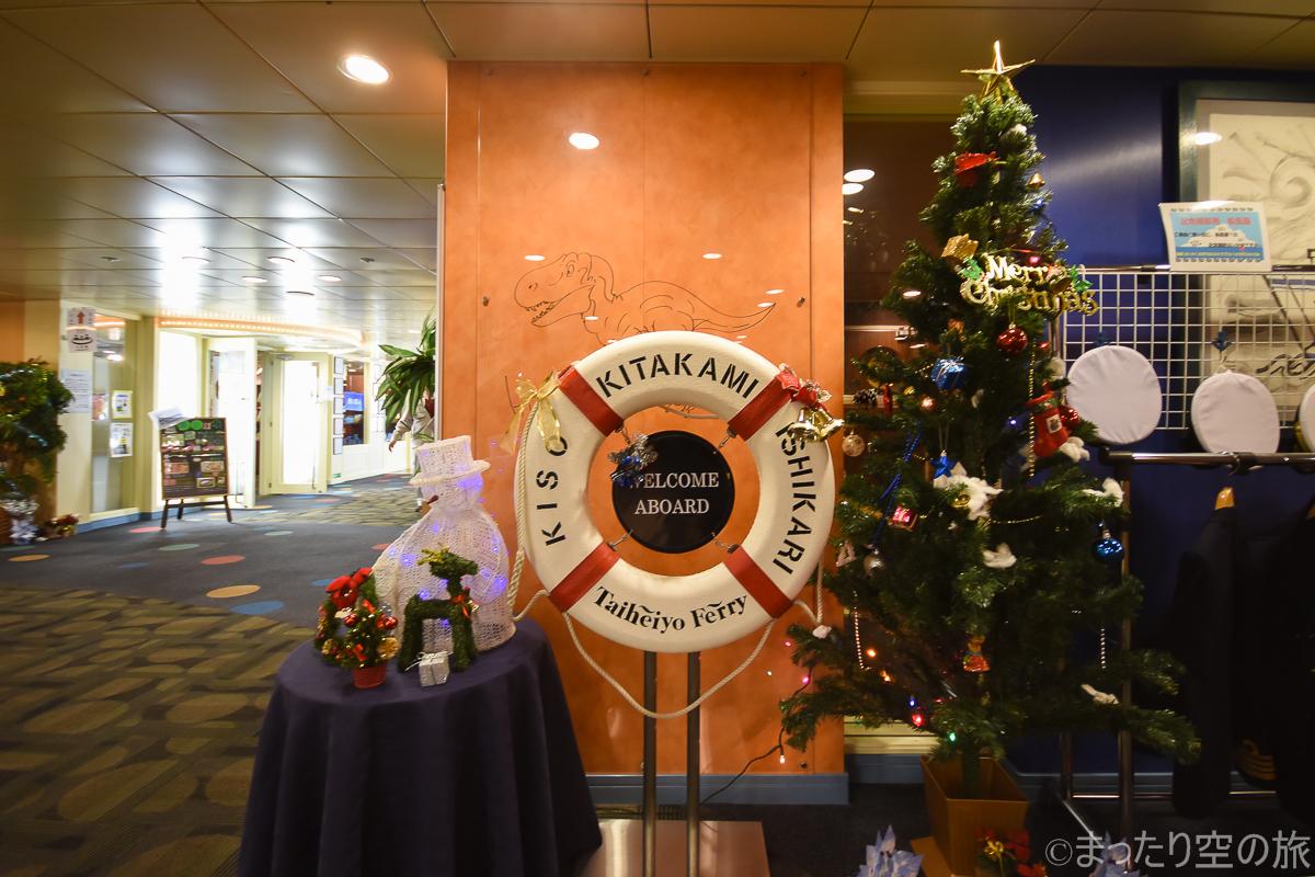 乗船記念の玄関に置かれた浮輪など