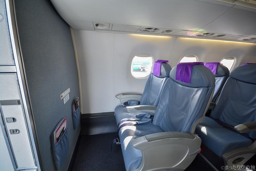 機内最前列の1列目の座席