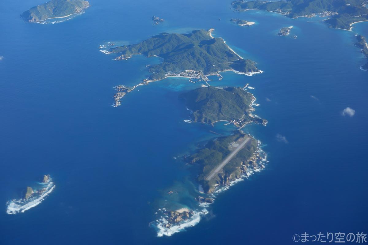 機内から見えた島々