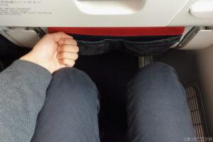 B787の座席の足元広さ