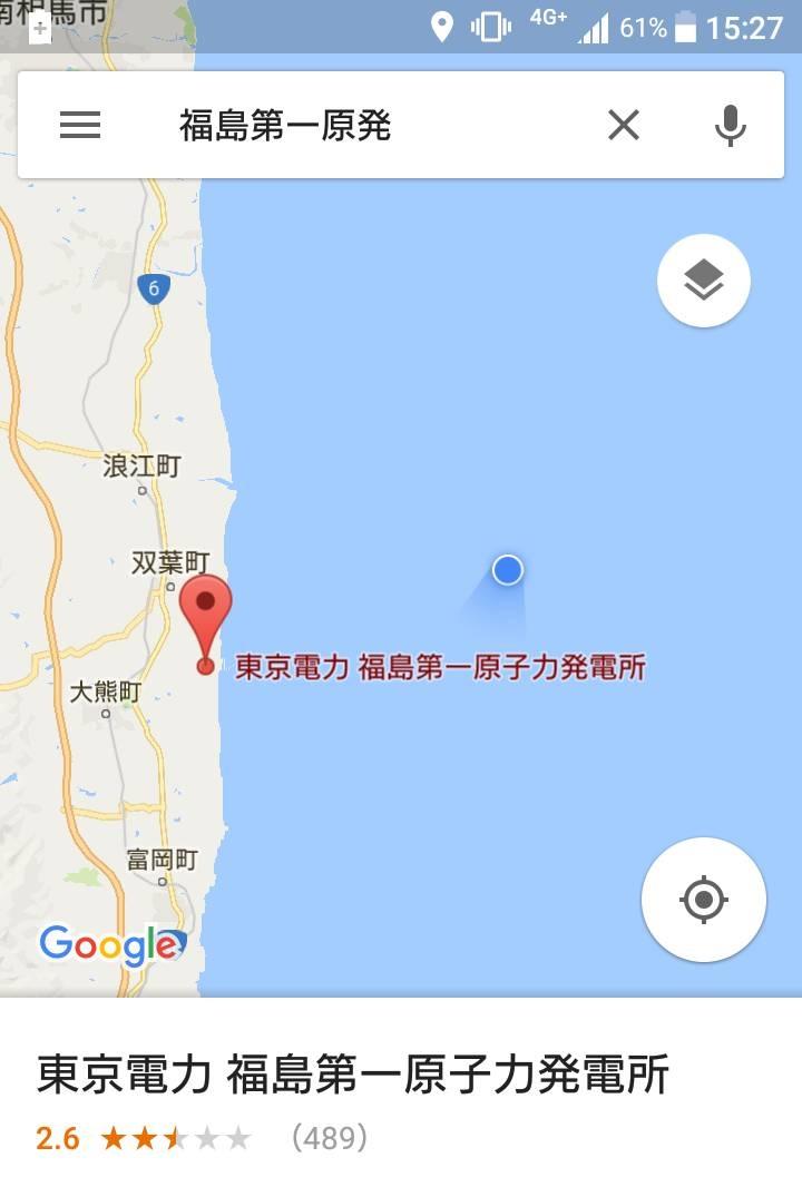 福島第一原子力発電所付近の地図と自分の位置
