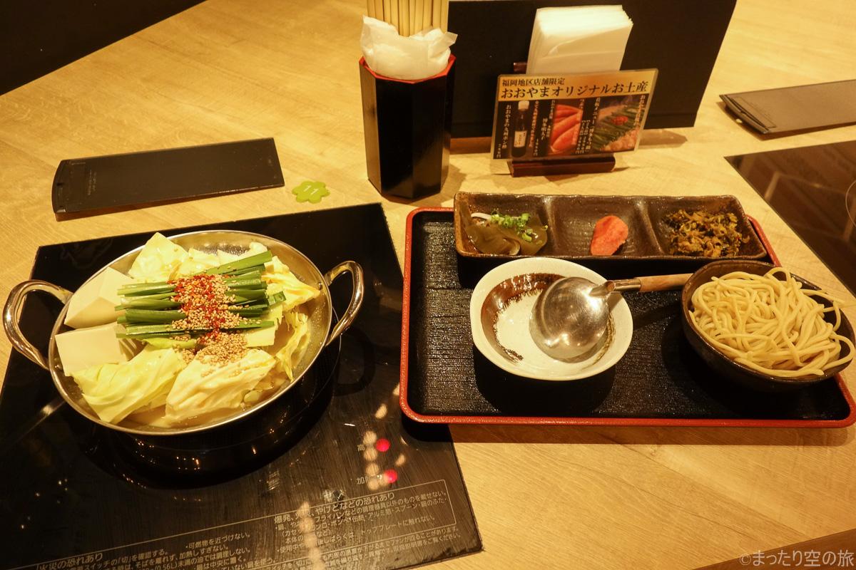 福岡空港で食べたもつ鍋セット