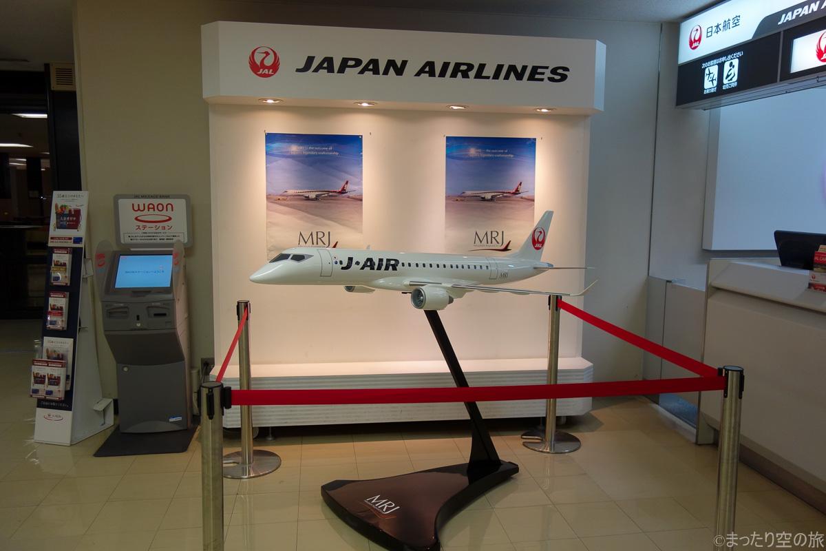 伊丹空港に展示されていたJ-AIRのMRJモデル