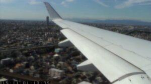 MRJの主翼