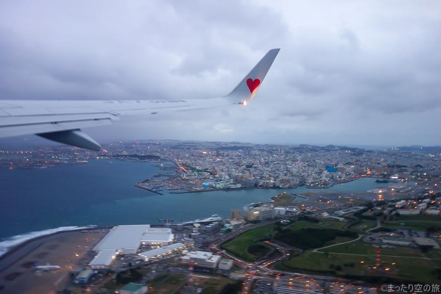 那覇空港離陸時の景色