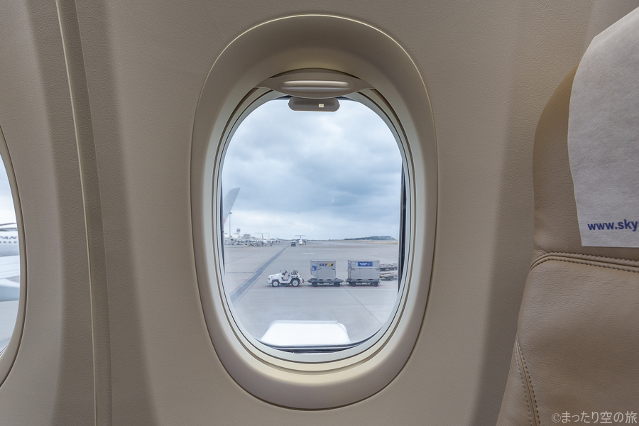 BSI仕様の開放感のある窓