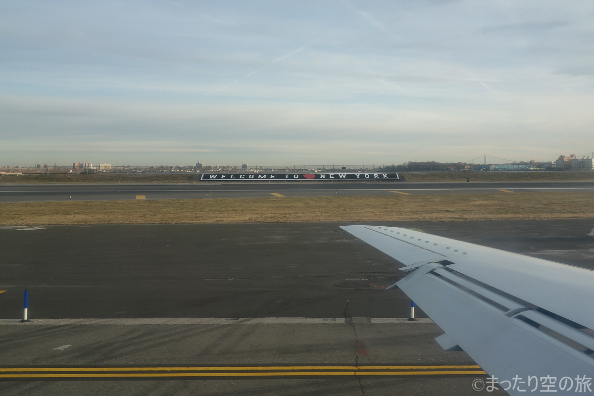 ラガーディア空港着陸時の様子