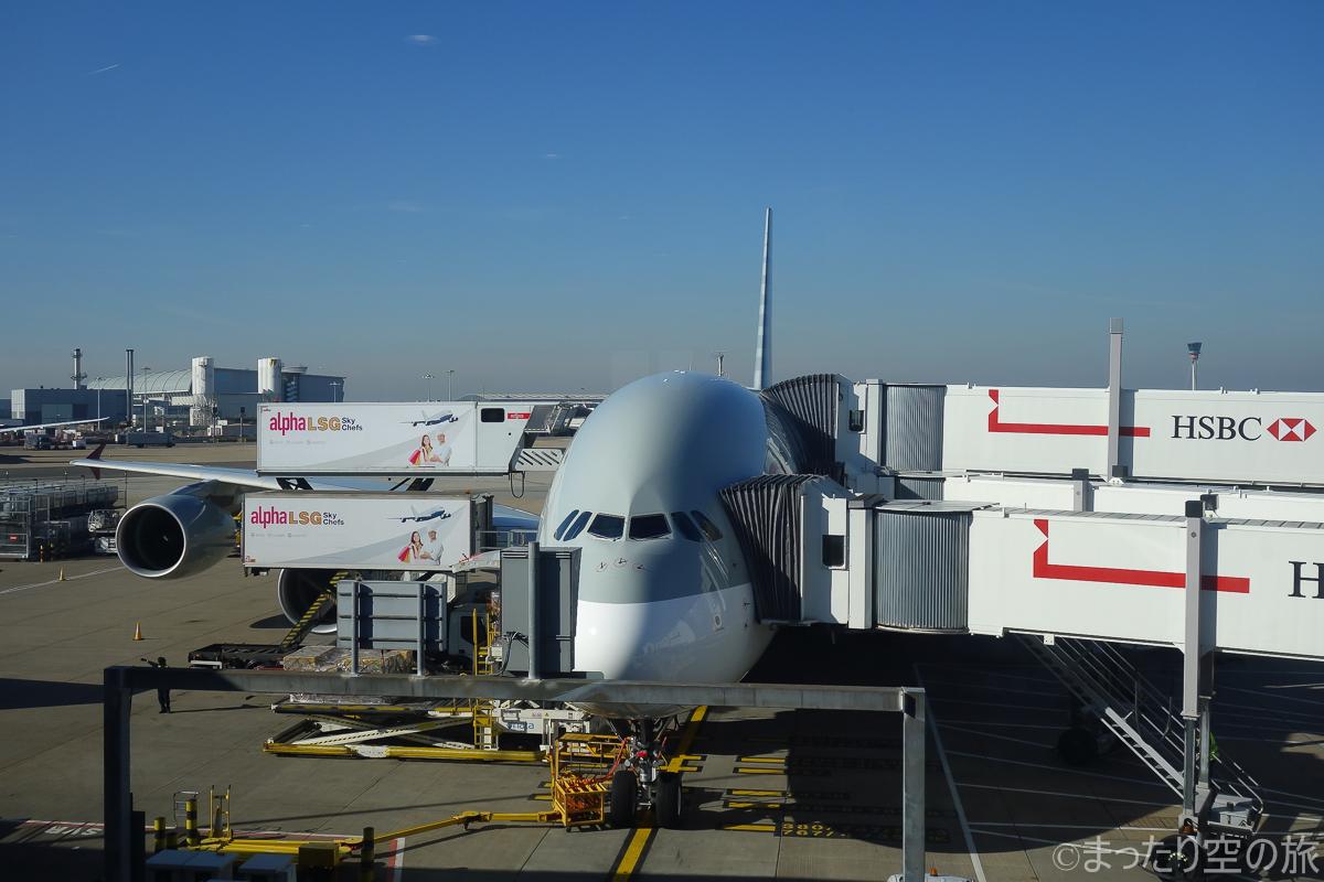 搭乗機の正面