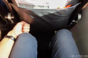 JALの座席の足元広さ