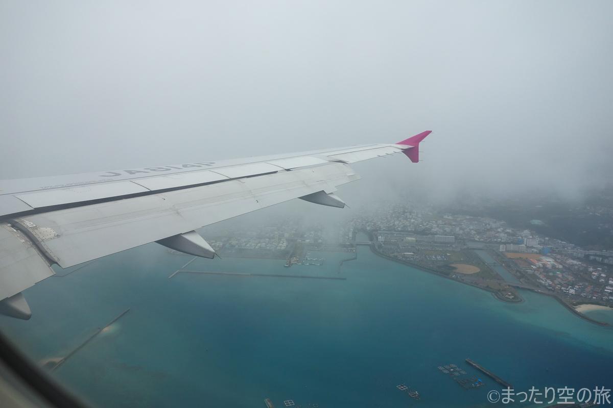 那覇空港着陸時の景色