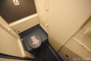 最後部のトイレ内部