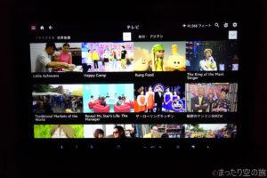 日本語対応のコンテンツ