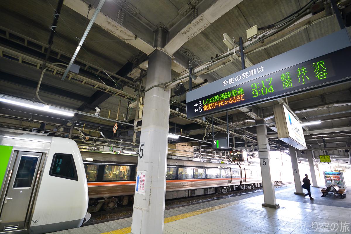 長野駅のリゾートビューふるさと