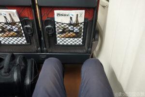 E7系・W7系の普通車の座席の足元広さ