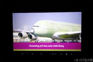 カタール航空のA380の紹介動画