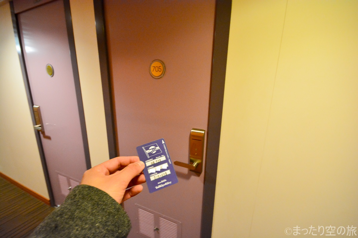 カードキー式のドア