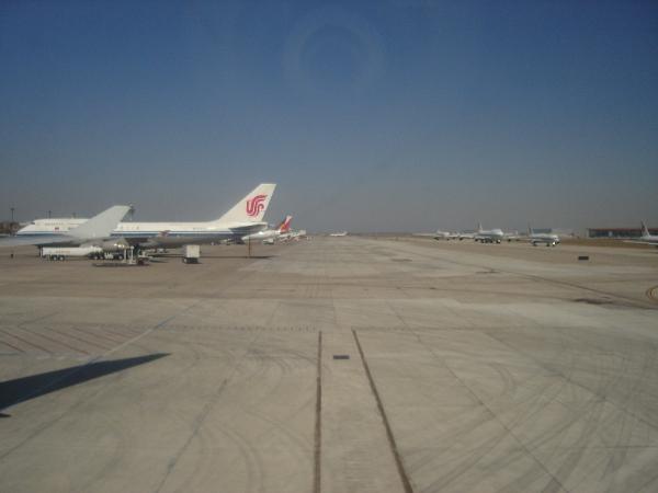 北京首都国際空港の様子