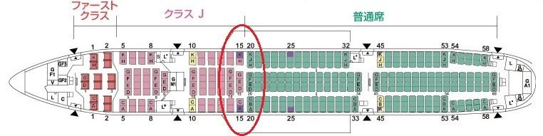 15番A席、15番K席に該当する窓なし席の座席表での位置