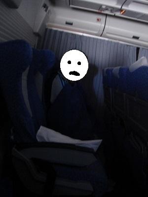 空席多い機内で3席独占した時の様子