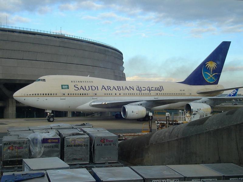 サウジアラビア航空のB747SP