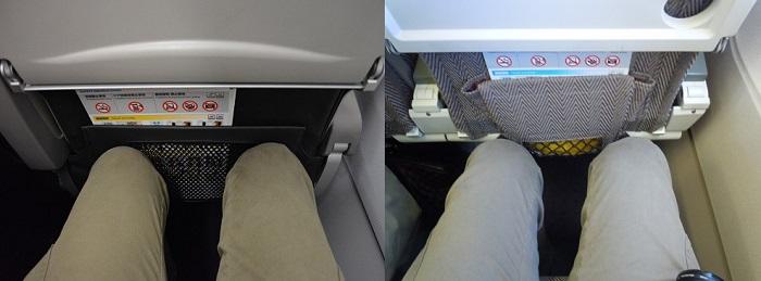 バニラエアのA320型機とANAのA320型機の足元の広さ比較