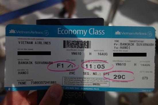ベトナム航空エコノミークラスの航空券