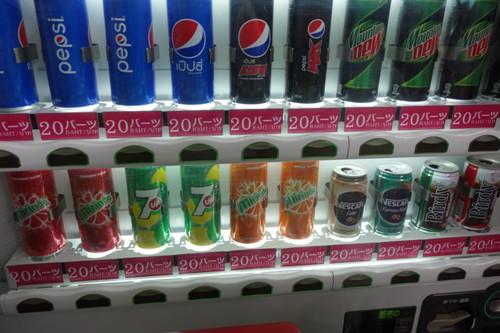 なぜか日本語表記だったタイの自動販売機