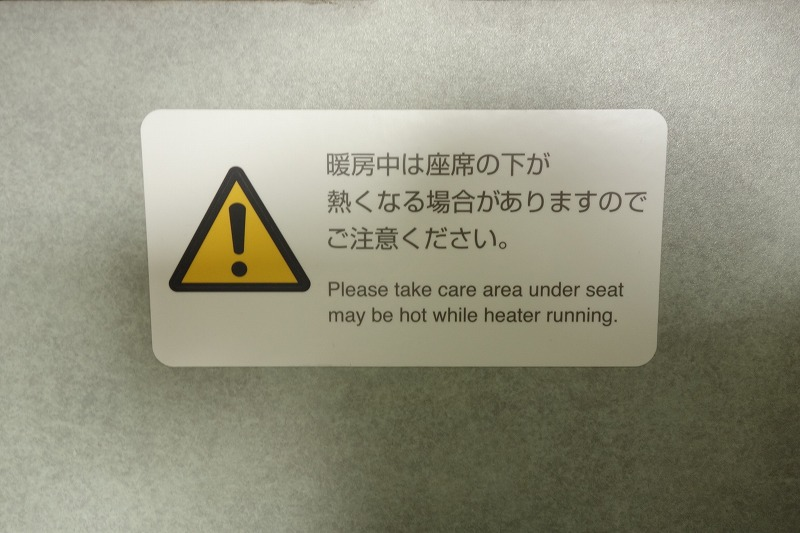 暖房による熱に関する注意喚起のシール