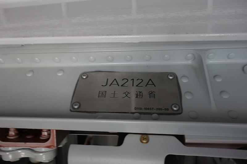 JA212Aの機体番号パネル