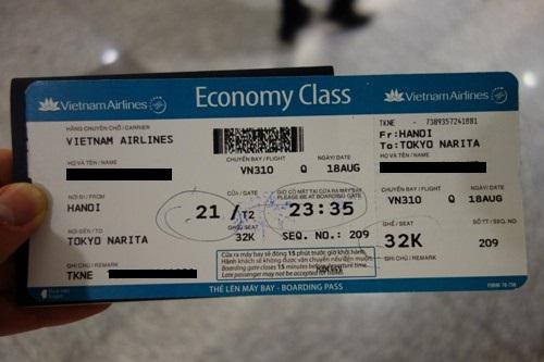 ベトナム航空の搭乗券
