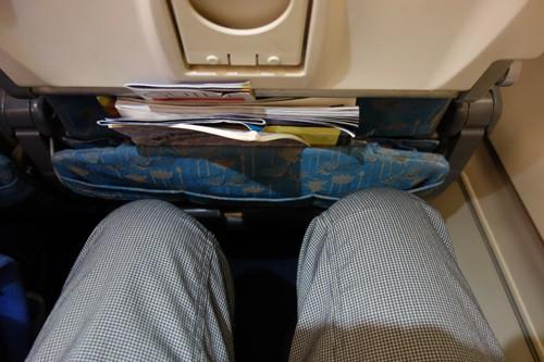 ベトナム航空のA330型機の座席の足元の広さ