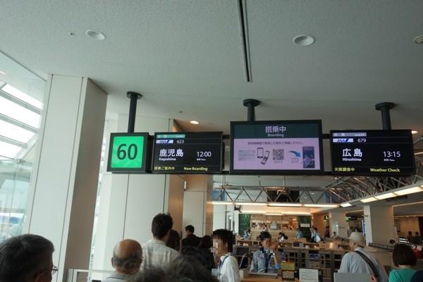 羽田空港第2ターミナル60番搭乗口