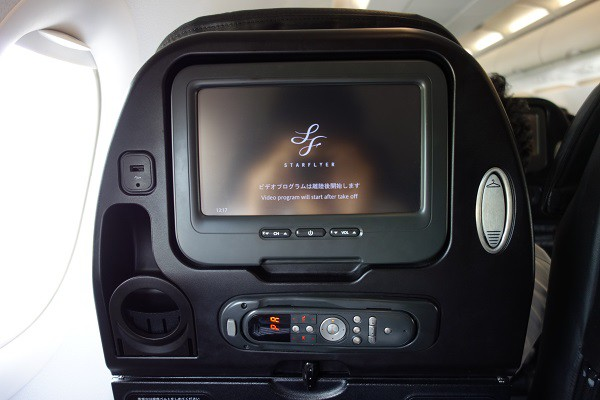 スターフライヤーの座席に装備された個人モニター