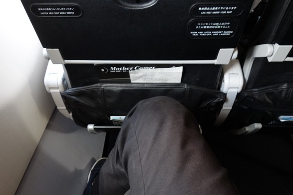 スターフライヤーの余裕ある空間の足元の様子(足を組んだ場合)