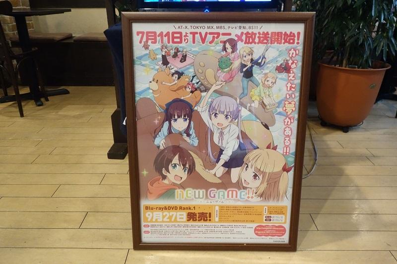 NEW GAMEの円盤発売に関するポスター