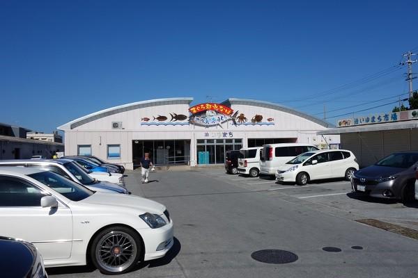 那覇・泊港の近くにある市場