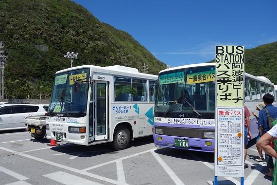渡嘉敷島のビーチ直行連絡バス