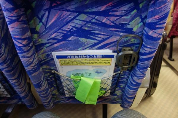 バスの座席を彷彿とさせるデザインの座席