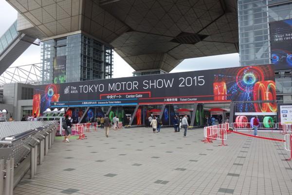 東京モーターショー中央ゲート