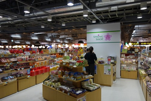 成田空港第3ターミナル内にある春秋航空日本の売店「spring shop」