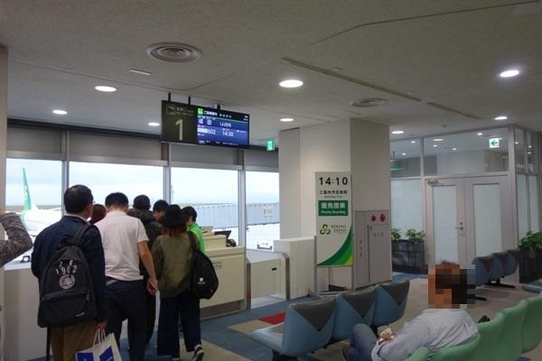 佐賀空港の1番搭乗ゲート