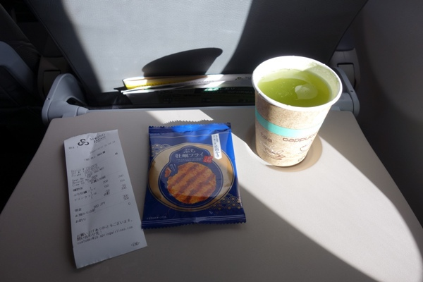 春秋航空日本の機内販売で購入したもの