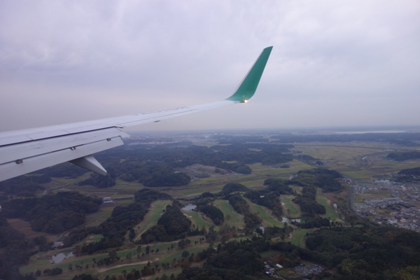 成田空港着陸時の景色
